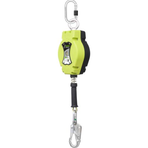 Stop Chute – Antichute Automatique Vertical à Câble 7m